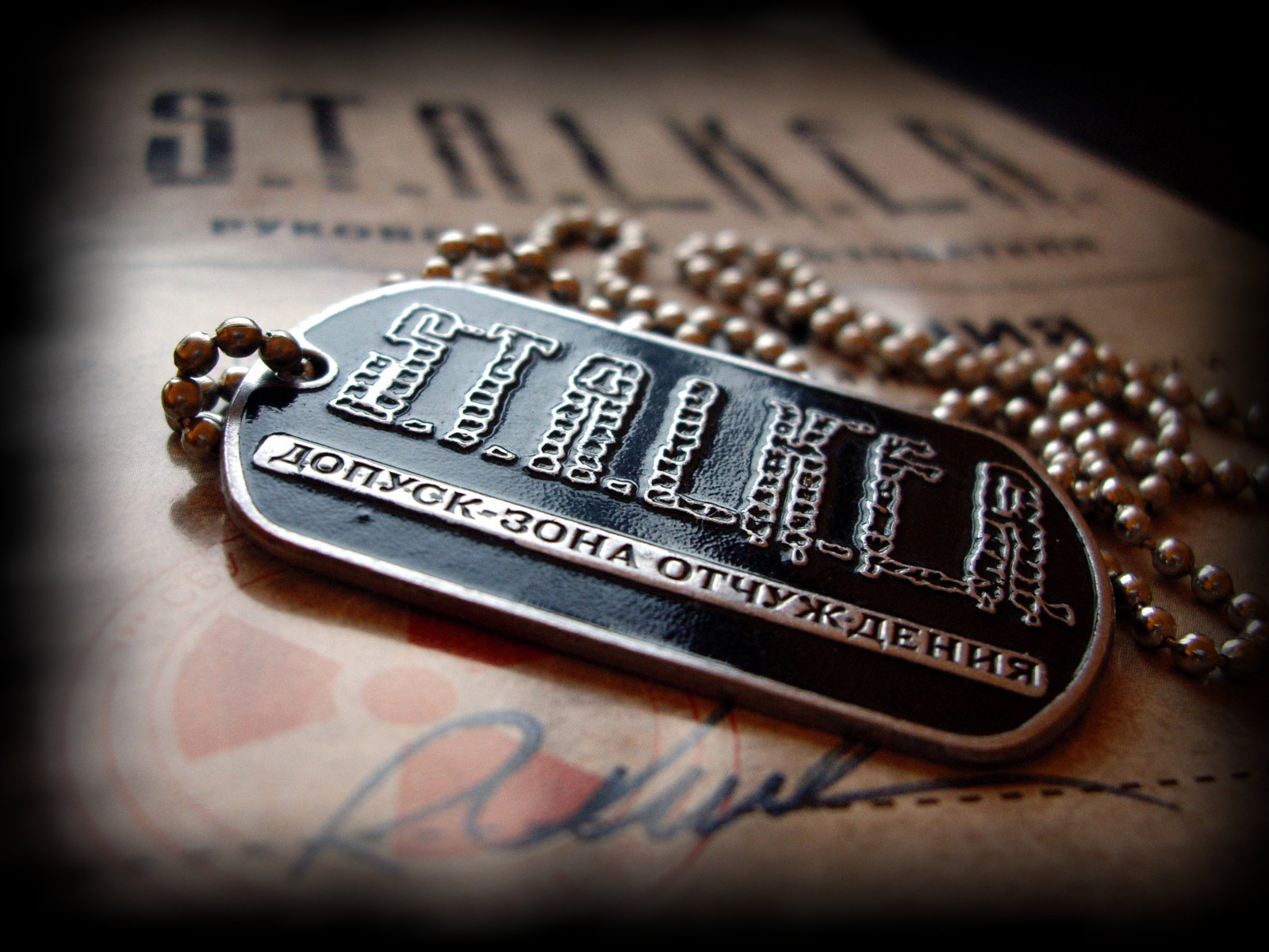 anybody know if this dog tag is for sale anywhere or any place that