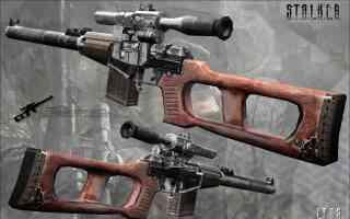 bc sniper rifle