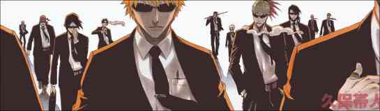 agent smith bleach