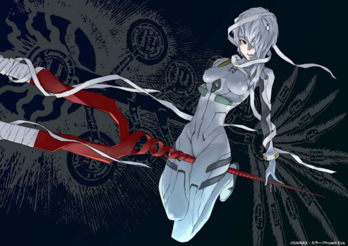 Rei Holding Staff Between Legs