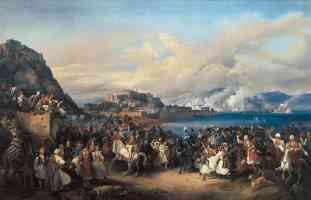 the entry of king othon of greece into nauplia