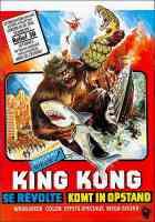 APE KING KONG A P E