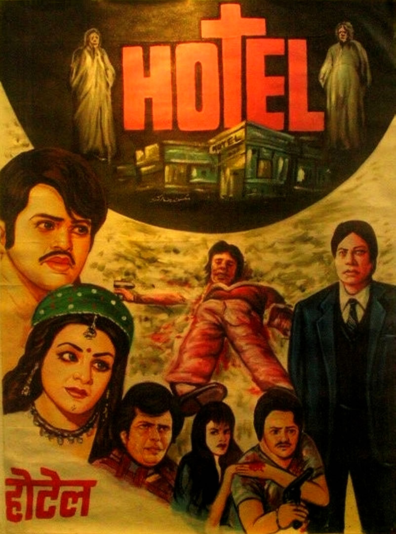 HOTEL A - bollywood horror b movie posters wallpaper image