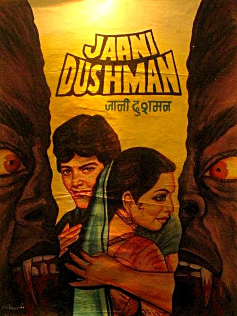 Video Film Jaani Dushman Blue Blood Tv Series 2014