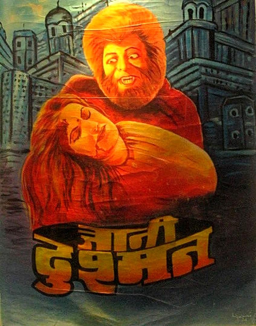 jaani dushman n bollywood horror b movie posters