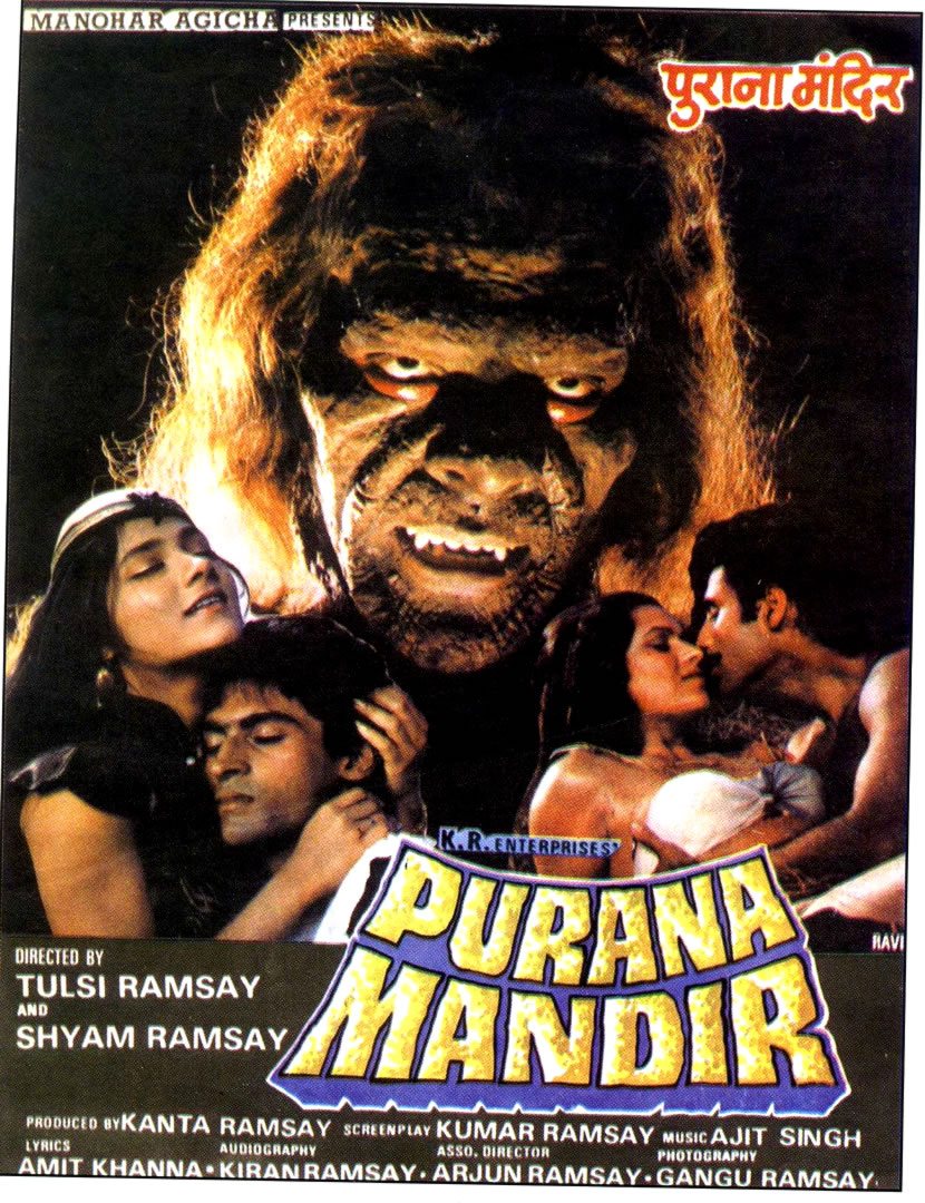nude and horror bollywood movies