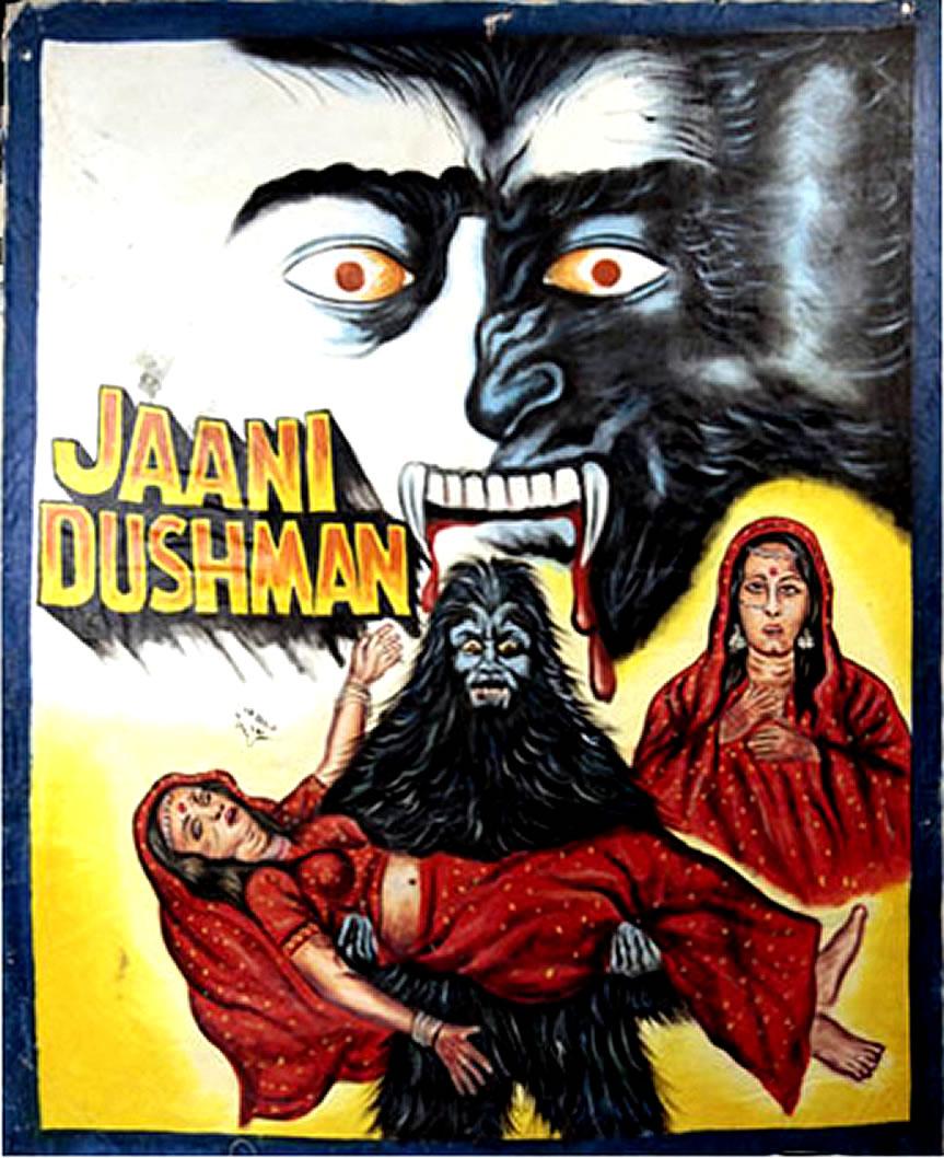 jaani dushman ghanaian b movie posters