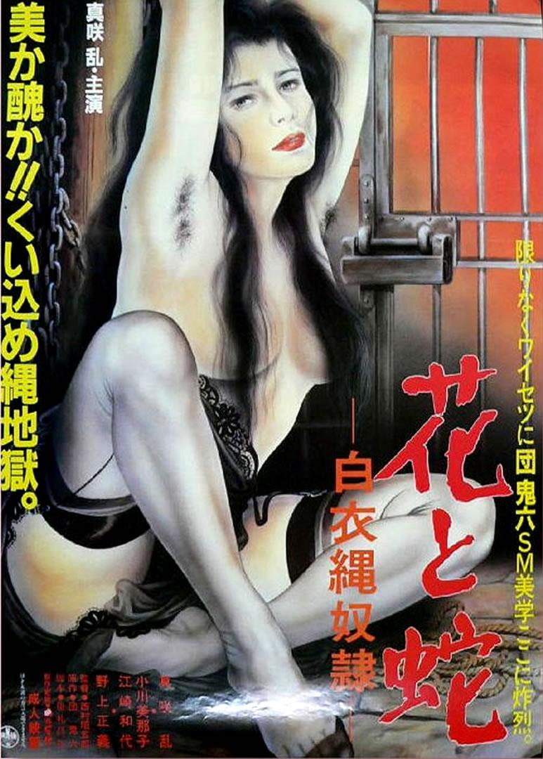 yaponskoe-eroticheskoe-kino-onlayn