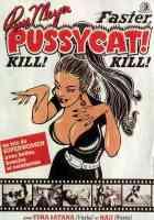FASTER PUSSYCAT KILL KILL 3