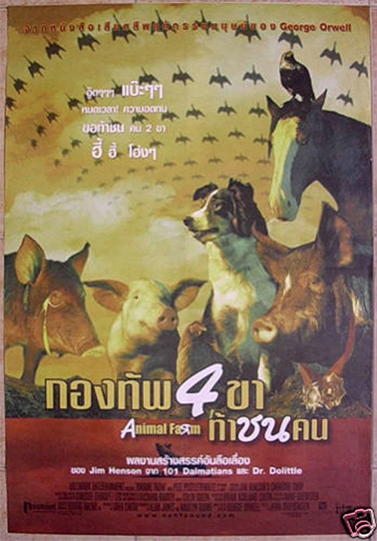 ANIMAL FARM - Thai B Movie Posters