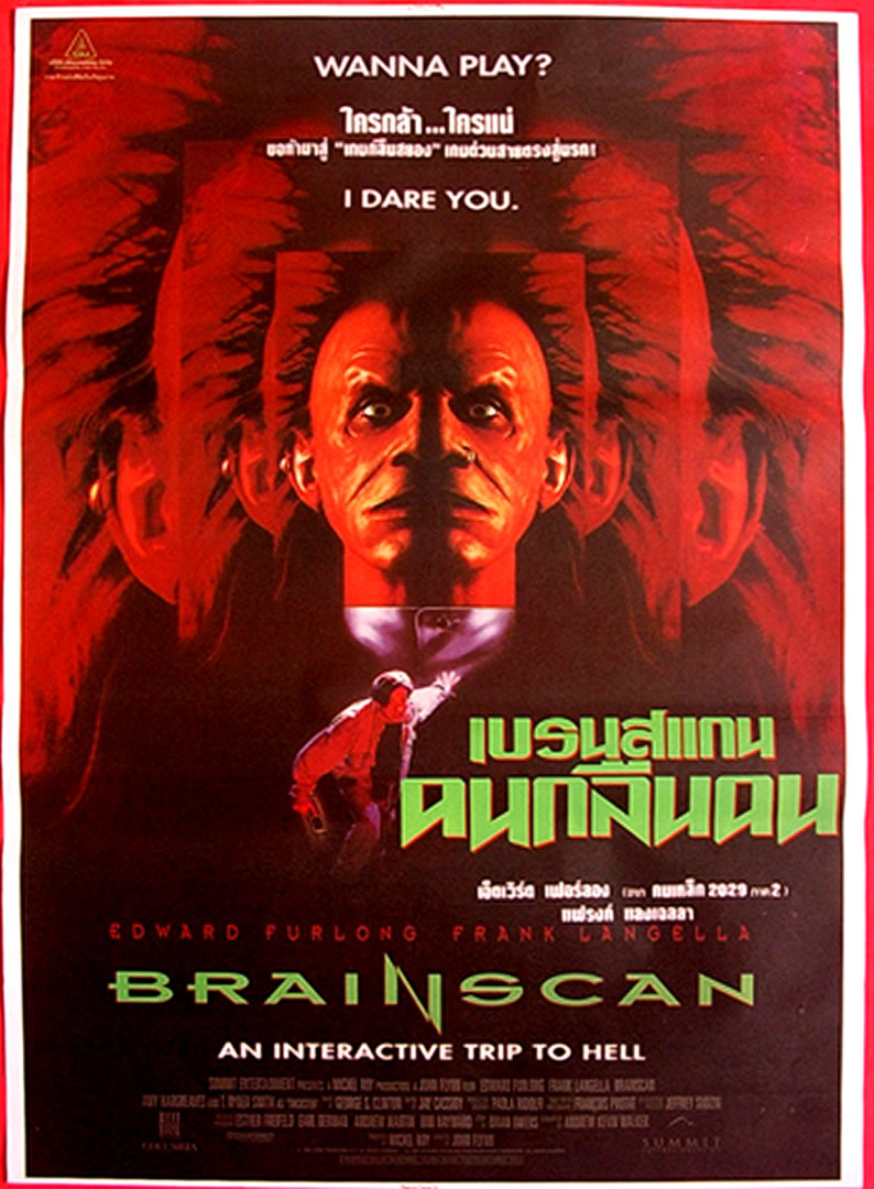 Image Result For A Cat In The Brain Full Movie