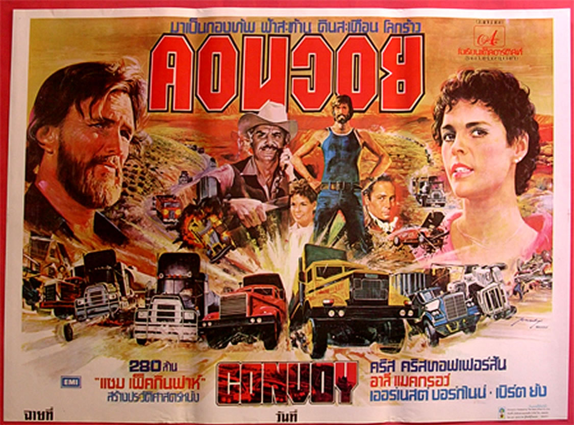 CONVOY - Thai B Movie Posters