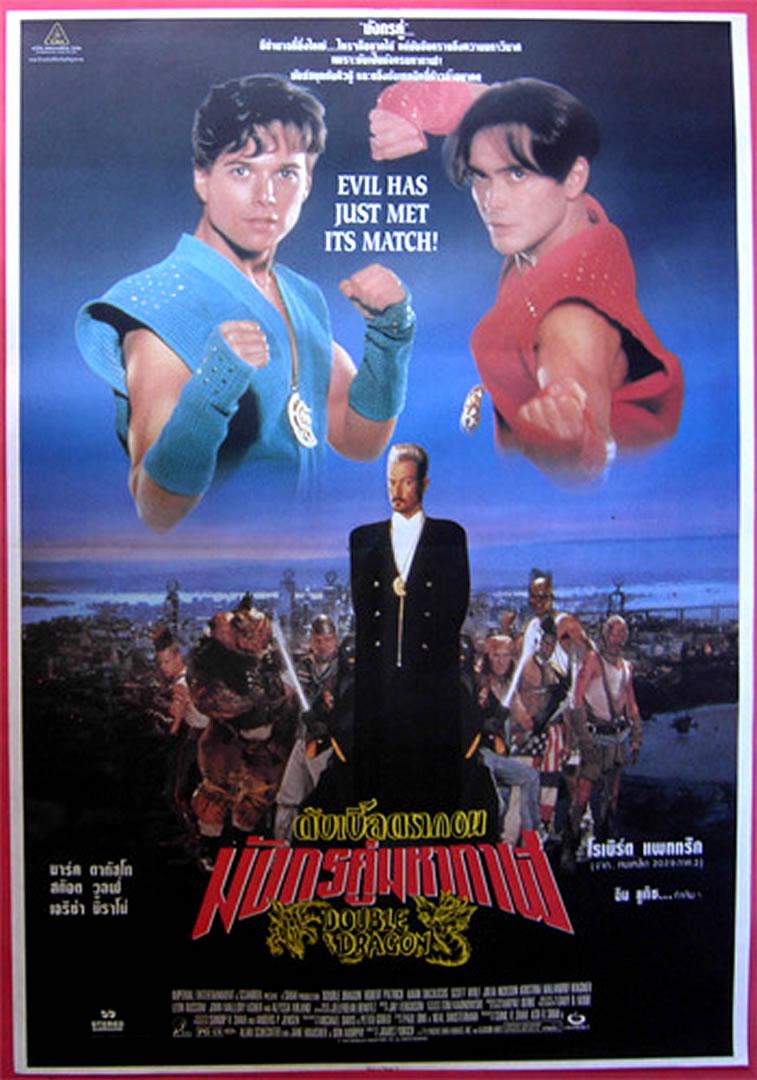 Double Dragon Thai B Movie Posters