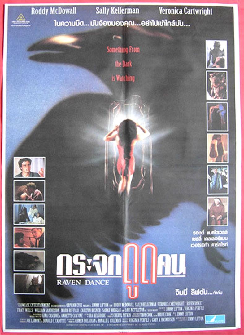 Mirror mirror 2 thai b movie posters for Mirror 2 full movie