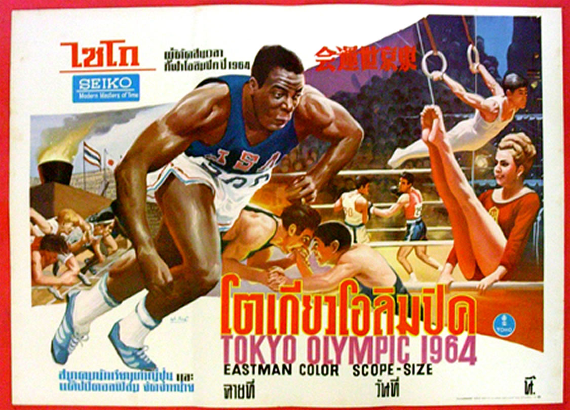 gratis  film thai in ängelholm