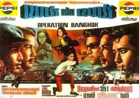 operation bangkok