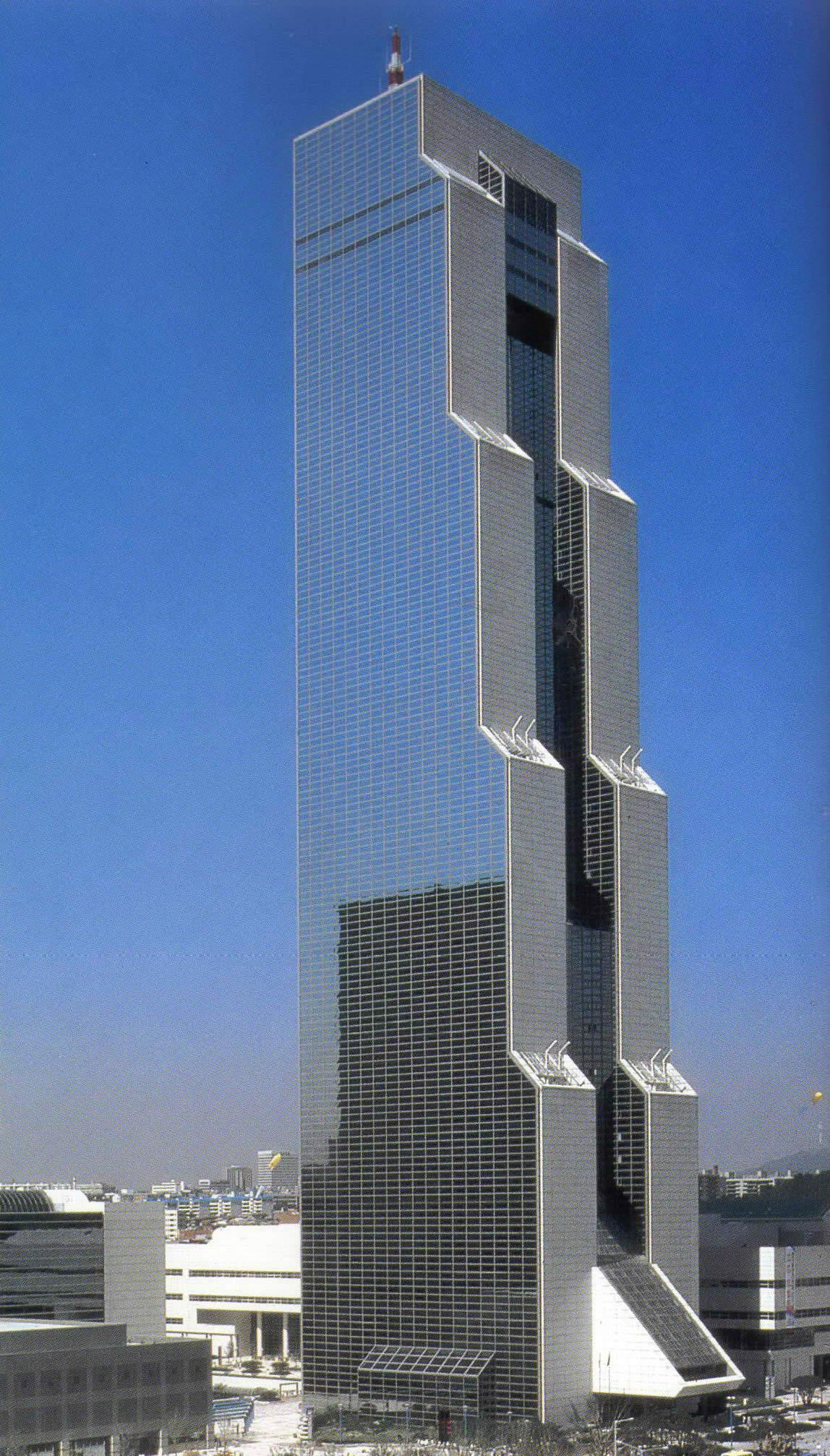 Korea World Trade Center