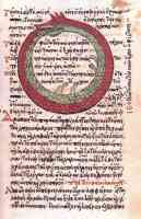 greek alchemical manuscript with the self devouring dragon ouroboros