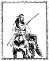 buer the centaur