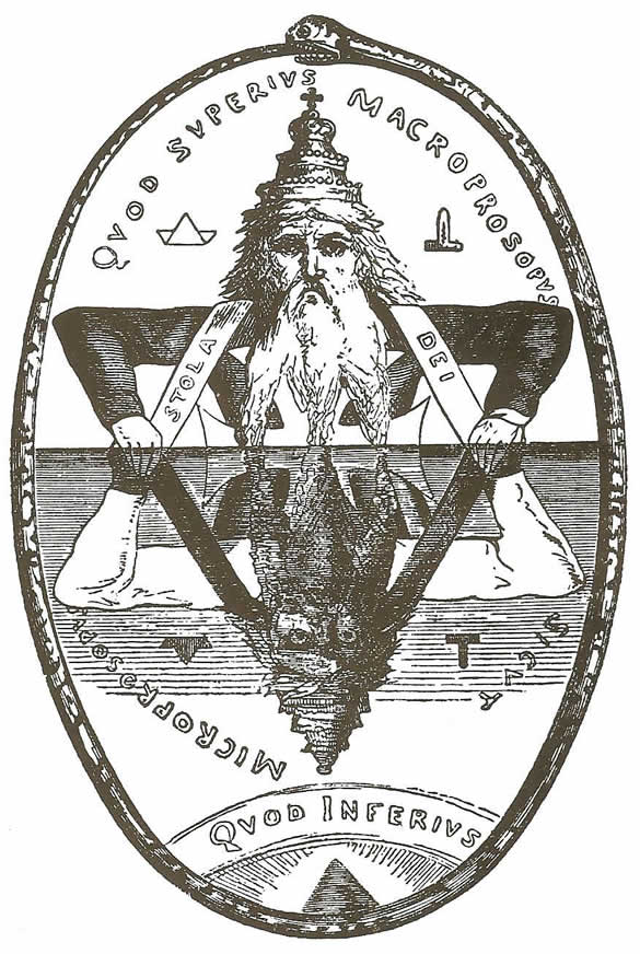 Reflection Of Light And Dark Showing The Great Symbol Of Solomon