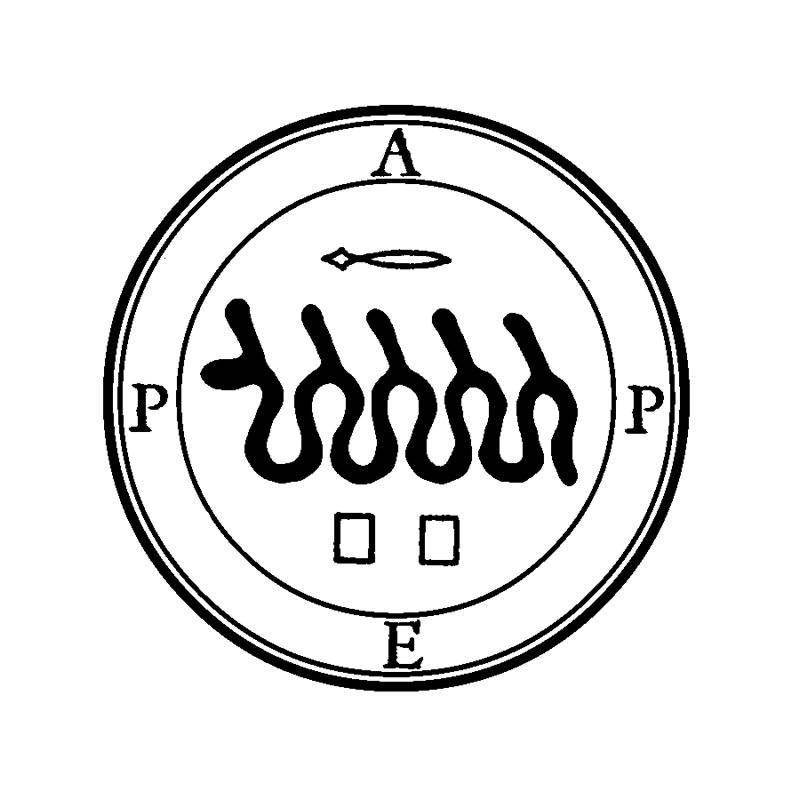 Sigil Of Aapep