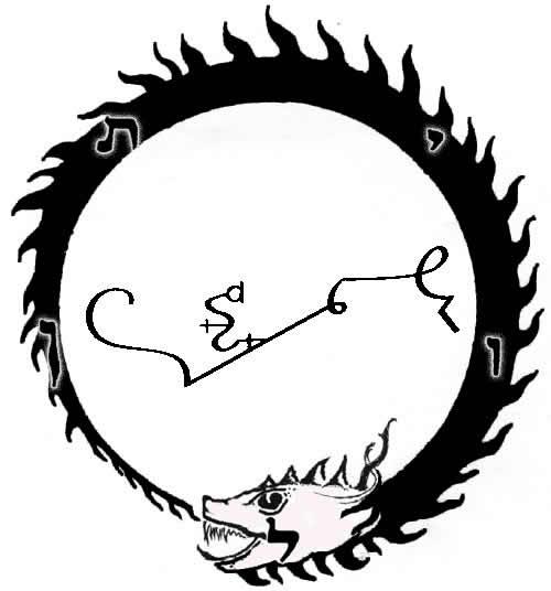 Sigil Of Leviathan