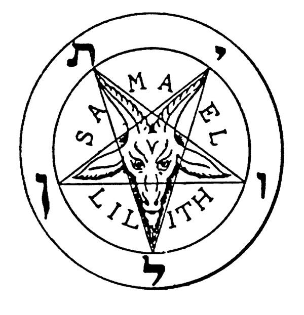 Lilith samael