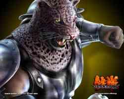 armor king 2