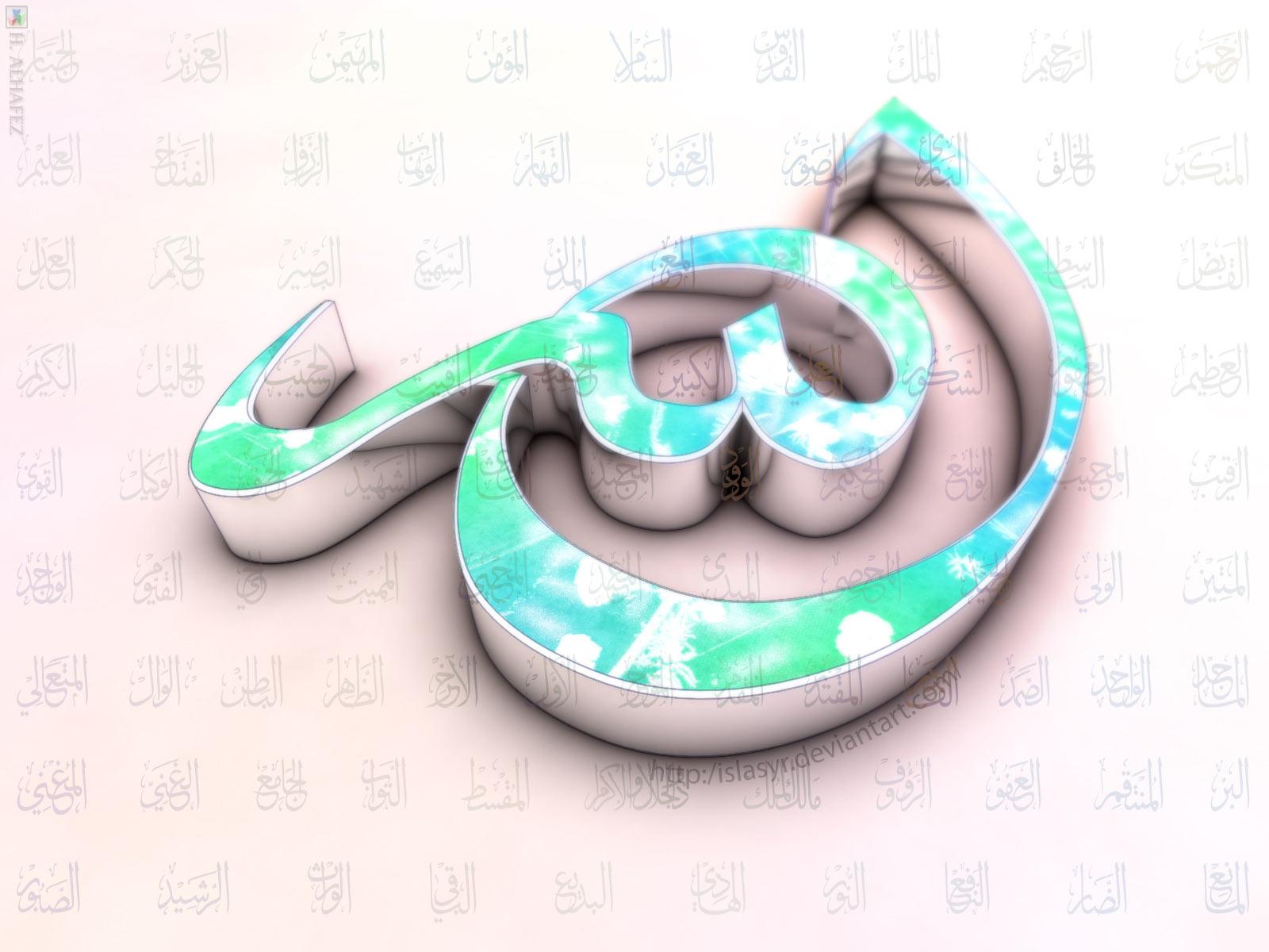 Allah Names By Islasyr