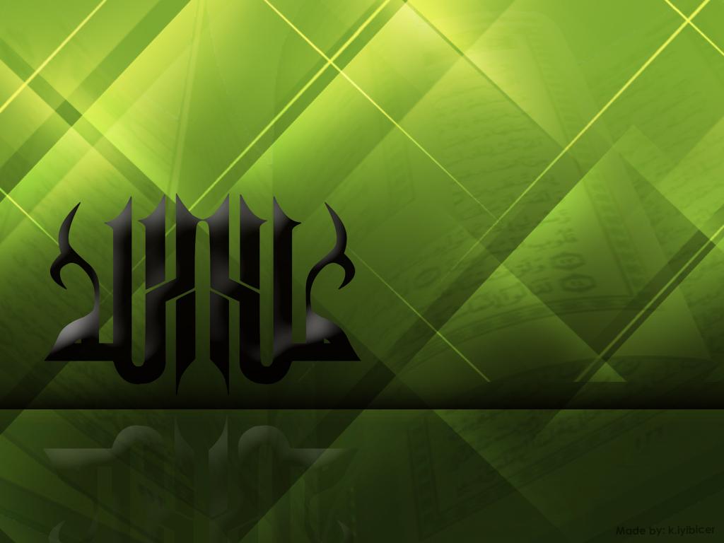 Allah Wallpaper Green By Kiyibicer Allah Wallpaper