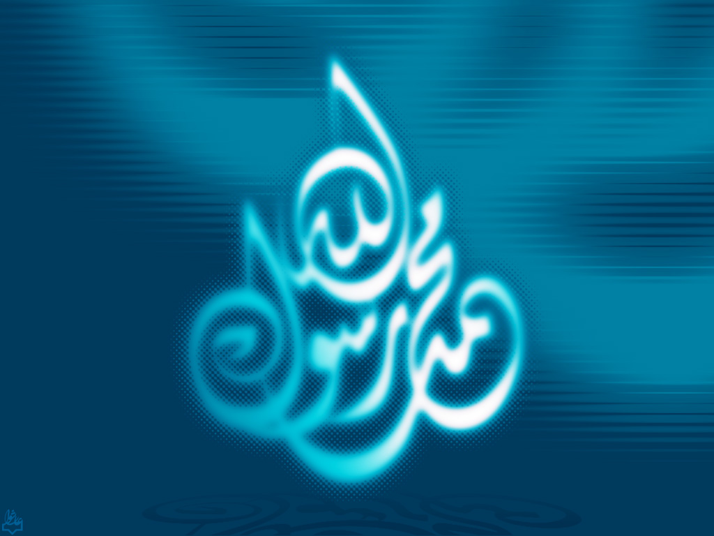 shia wallpapers islam - photo #28