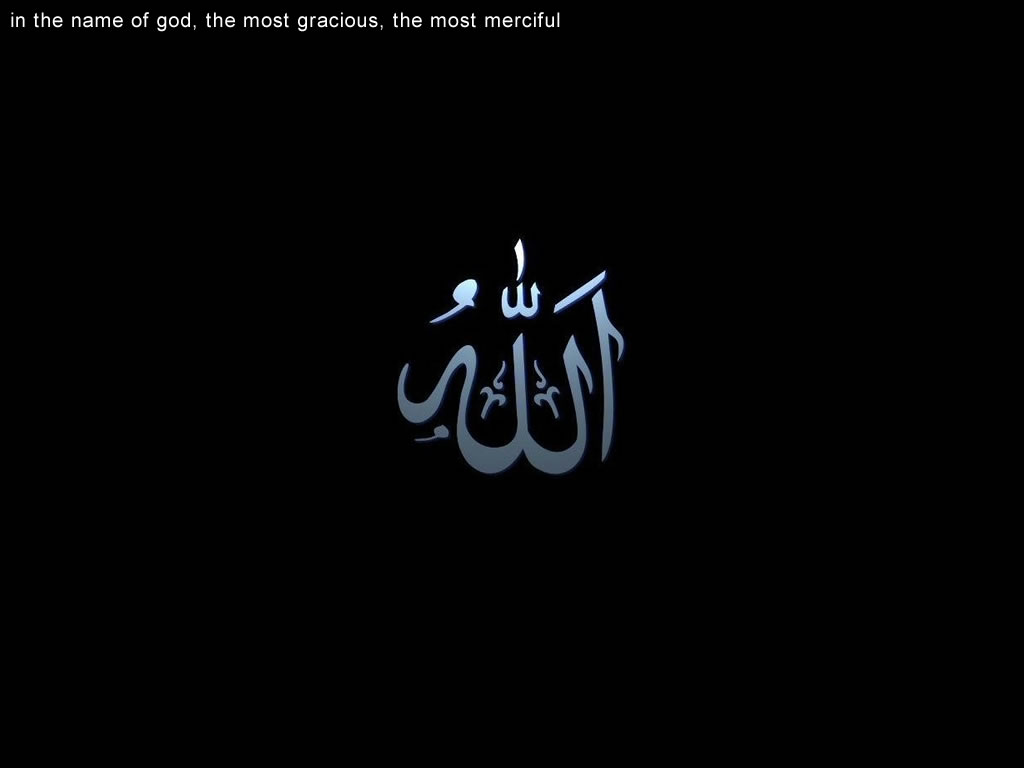 WP Allah By Hooliganism  Wallpaper