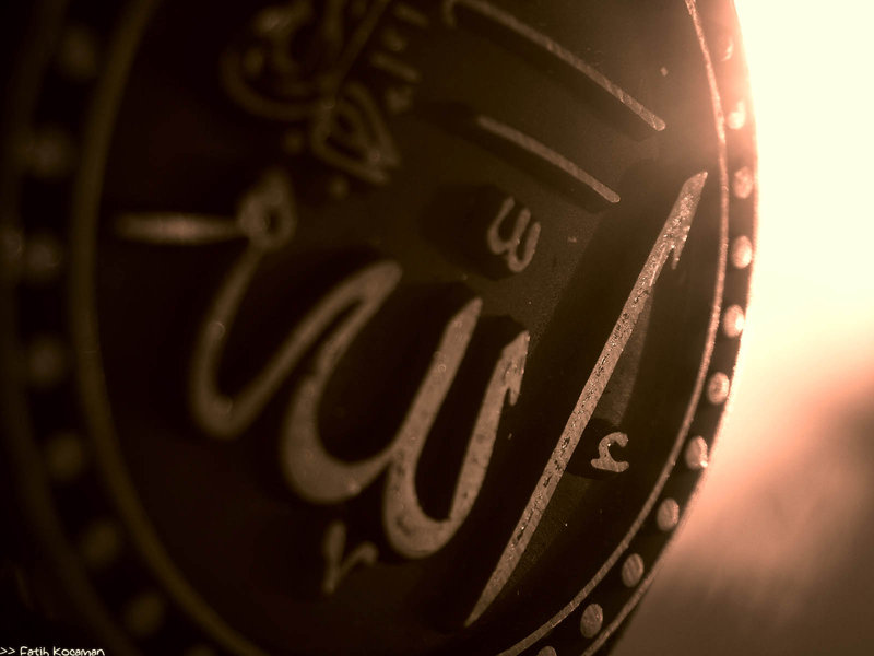 Means Allah By Nookie007