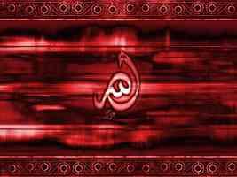 Allah always allah by paradoxS
