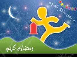 RamaDaN 4