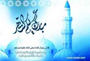 RamaDaN 45