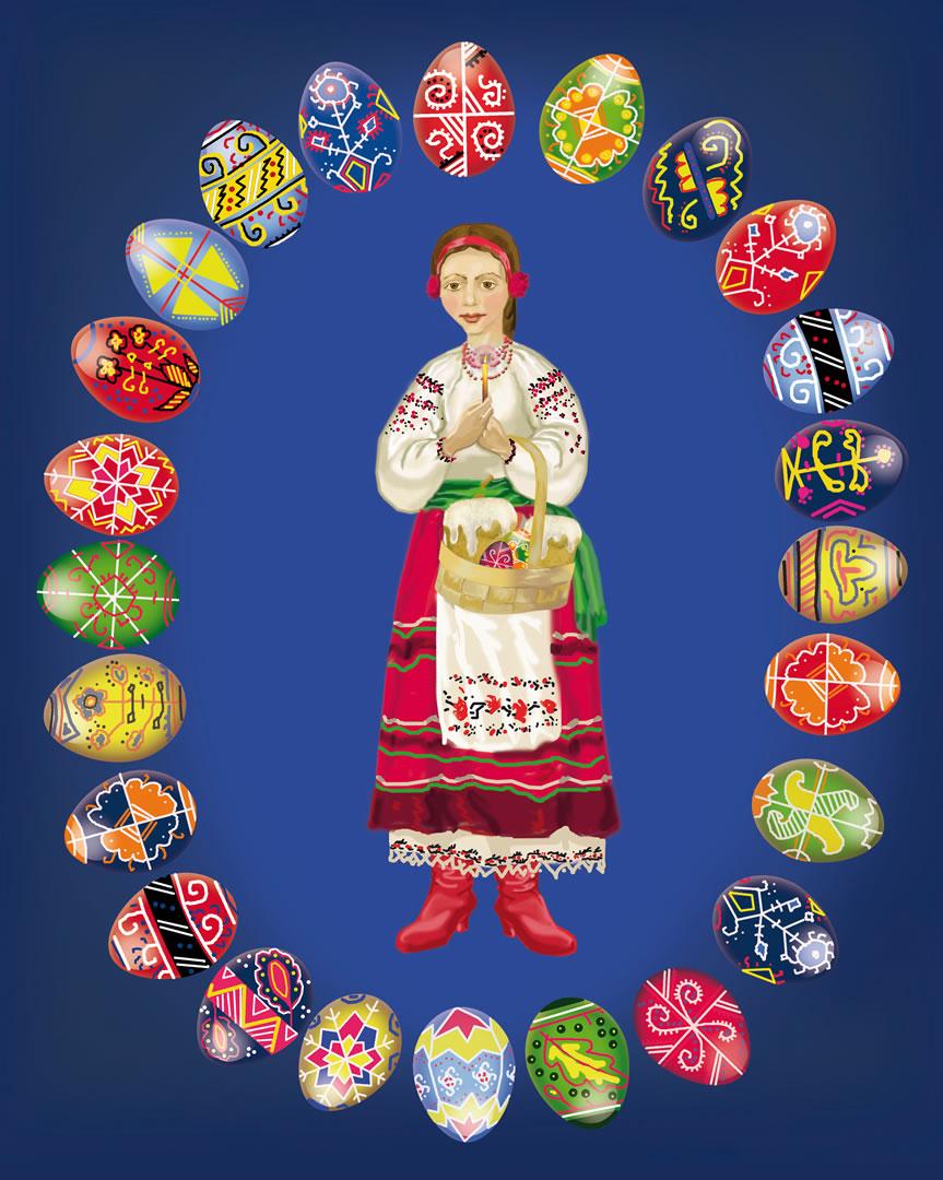 East European Egg Maiden