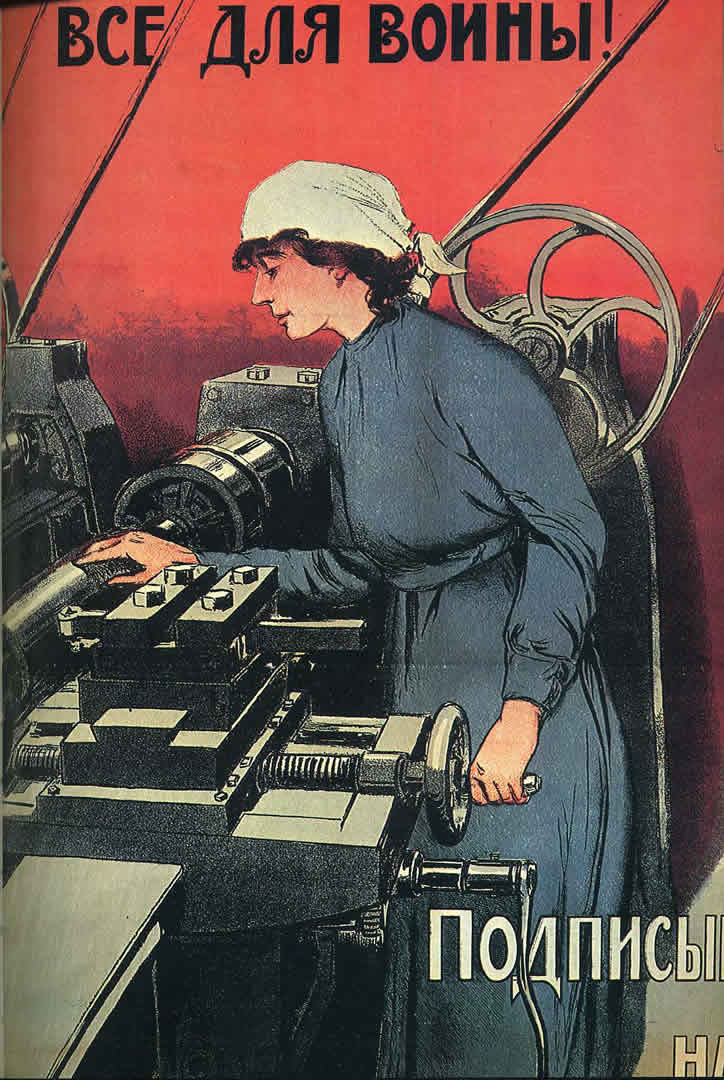 Russian Woman Machinist During Wartime