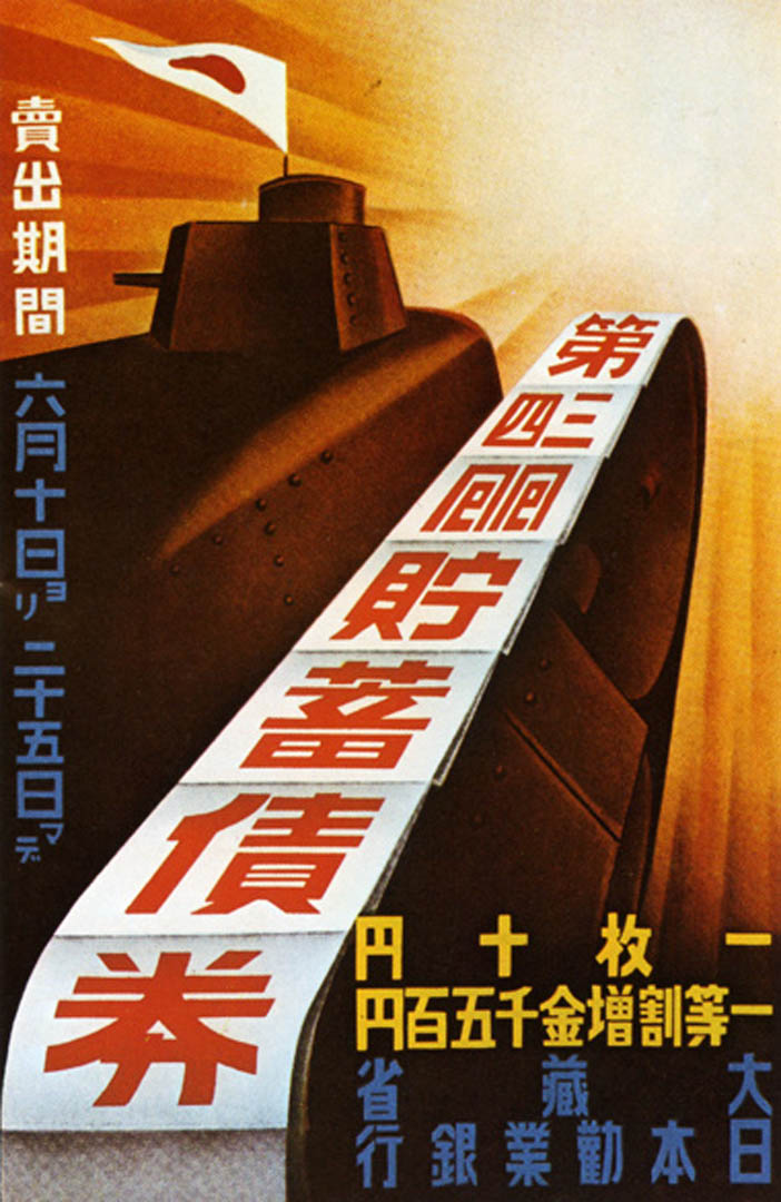 Paged the Vintage world war 2 posters the