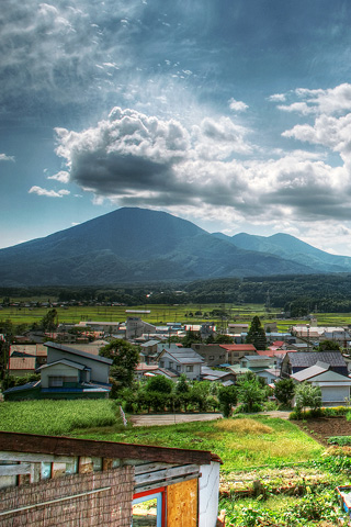 Mountain Nojiri Village