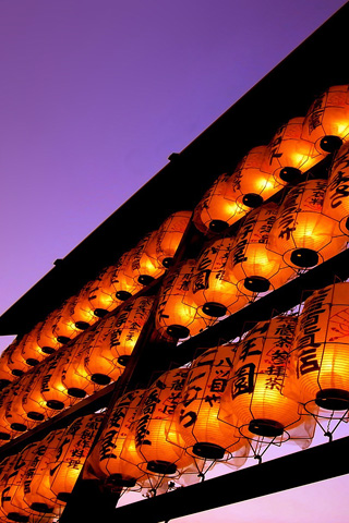 Rural Japanese Orange Lanterns