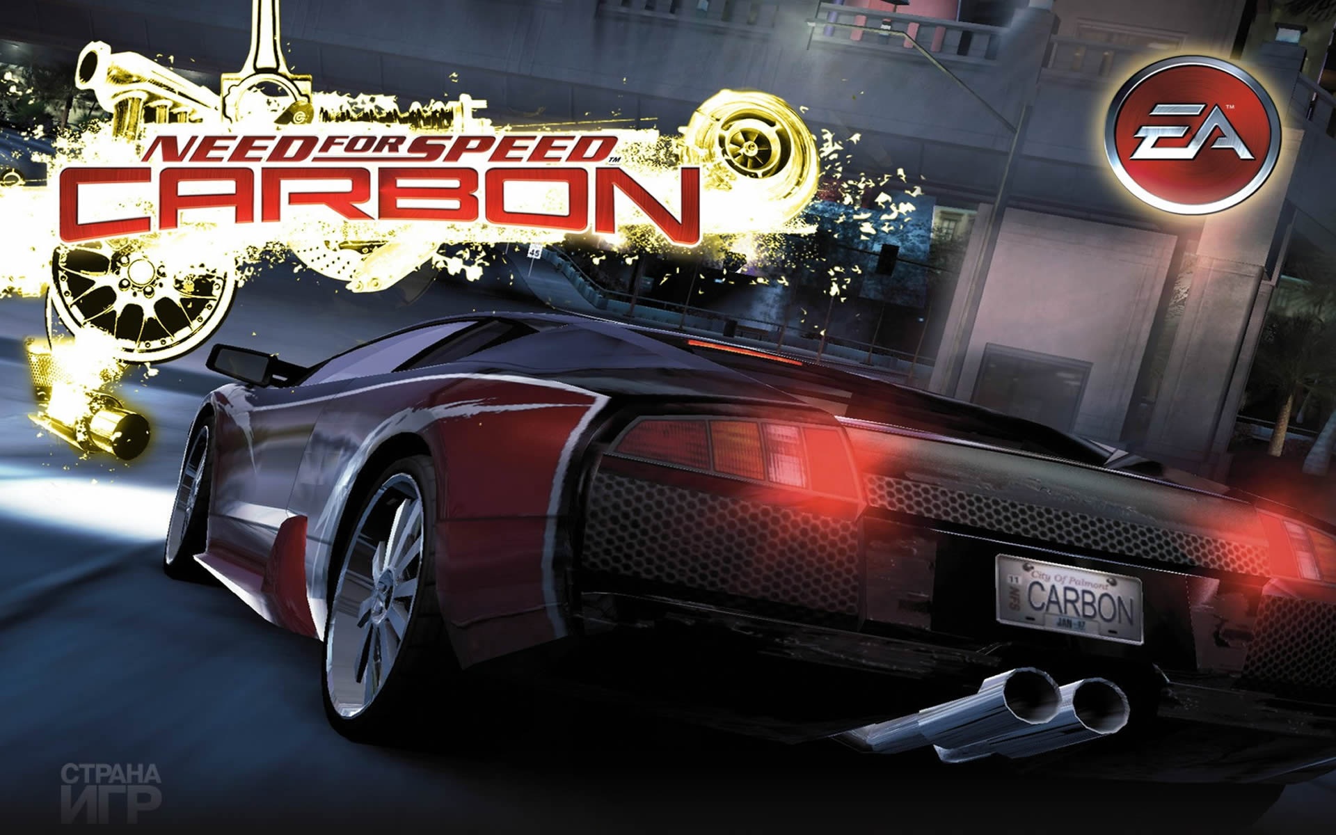 Nfs Carbon 1 Need For Speed Carbon Wallpaper
